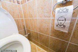 бумага с фотографией Путина