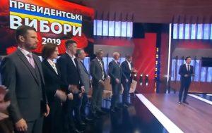 Зеленский представил свою команду