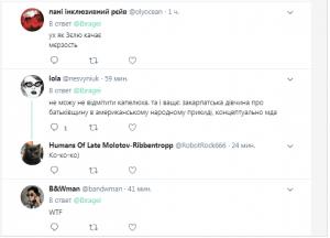РЕП на Майдані