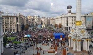 сьогодні на Майдані