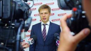 Гончаренко подав заяву в ГБР на Зеленського
