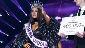 Міс Україна 2019