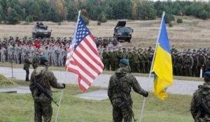 План Б Украина США