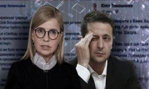 продовження перепалки Зеленського і Тимошенко