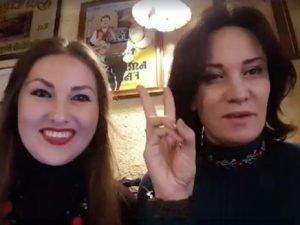 Арест София Федина