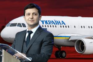 В самолете Зеленского отказал двигатель