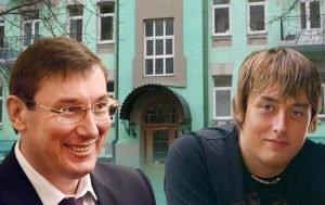 Минулий прокурор Луценко