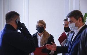 Юлія Тимошенко разом зі своїми депутатами терміново пішла на самоізоляцію