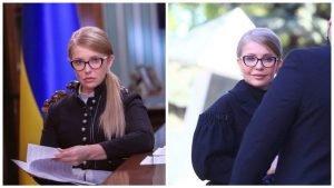 Як Тимошенко за ніч