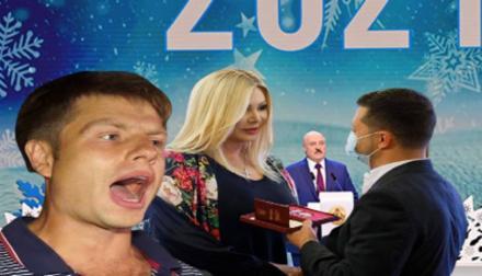 «Позбавити нагород»: Гончаренко в скандал з Іриною Білик втягнув президента Зеленського