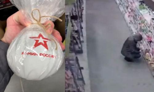 Провокація в Києві: Покупець супермаркету підкинув в товари іграшку з написом «Армія Росії». Відео