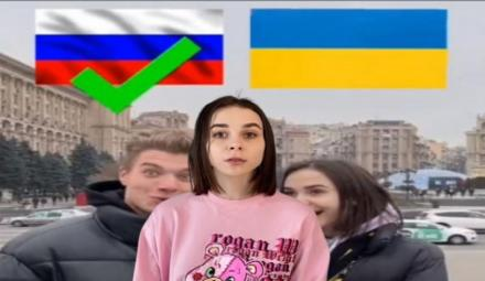 Скандальна київська блогерка, яка «любить Росію», уже заявила, що гордиться бути українкою. Відео