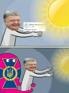 """Творчество и мемы на """"клубничный"""" вояж Петра Алексеевича"""