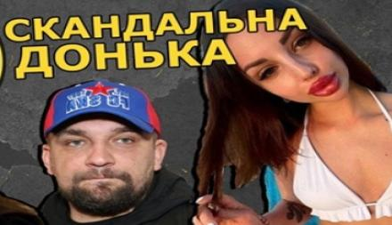 Дочь судьи из Киева и ДБРовца заявила что Крым не Украина и защищает Басту. Видео