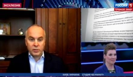 Шуфрич уже договорился! Заявление депутата о крымских татар на росТВ займется Генпрокуратура и ДБР. Видео
